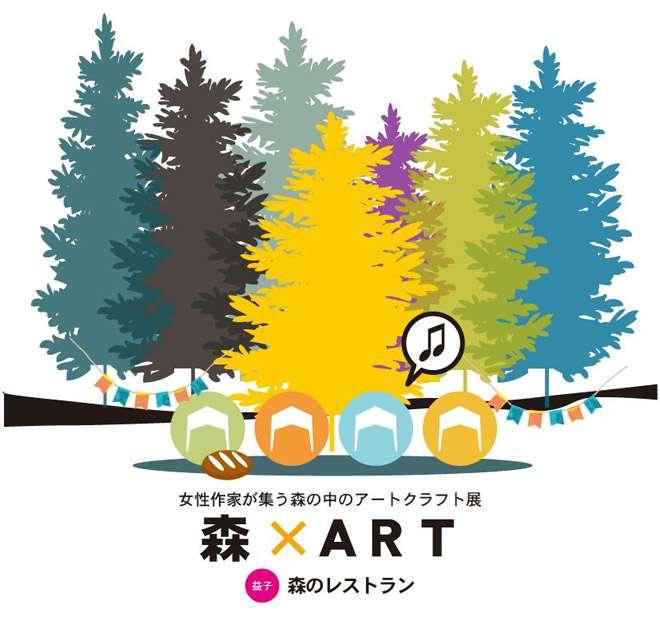 20170104-art