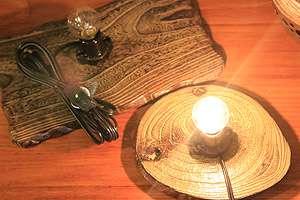 陶器 益子焼き ランプシェード ランプ