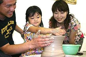 陶芸体験 ろくろ体験 益子焼き体験 親子で体験